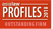 https://www.syciplaw.com/Images/Badge/2018/AsiaLaw%20Profiles%202018%20Outstanding%20Firm.png